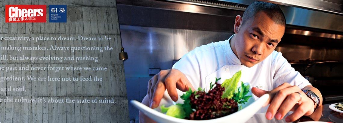江振誠André Chiang:史上橫跨米其林世界50大、全球百大名廚榜唯一華人